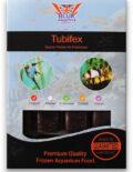 Tubifex1